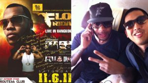 flo-rida-at-sri-panwa-phuket-luxury-resort
